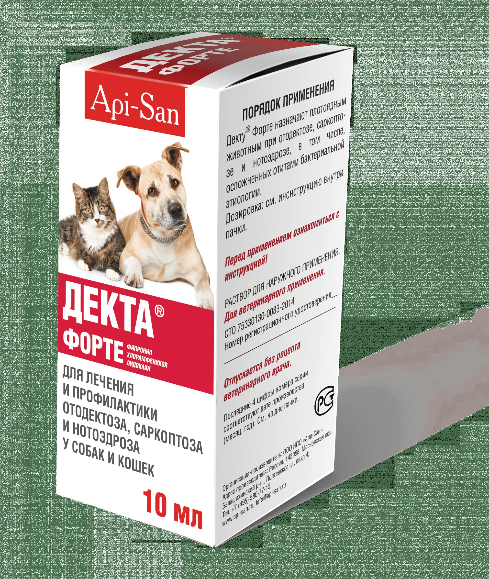 стрептомицин ветеринарный инструкция