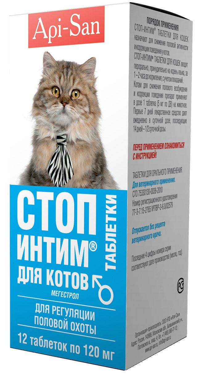 Антибиотики для котов в таблетках