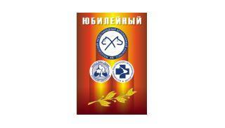 ХХ Московский международный ветеринарный конгресс