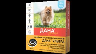 Дана Ультра ОШЕЙНИК для щенков и собак мелких пород