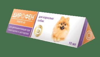 Дирофен Паста для собак 10 мл