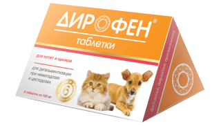 Дирофен таблетки для котят и щенков