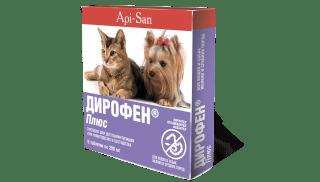 Таблетки котам от глистов цена