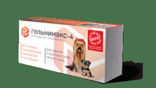 Гельмимакс для щенков и взрослых собак мелких пород