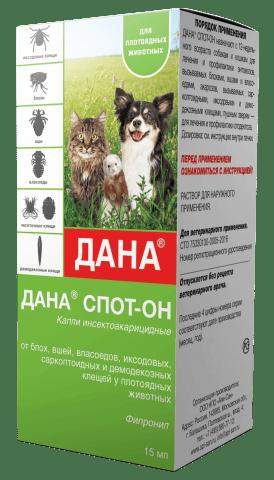 Дана Спот-Он 15 мл для кошек и собак