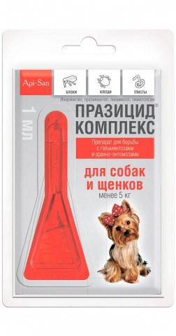 Празицид-комплекс для собак и щенков до 5 кг