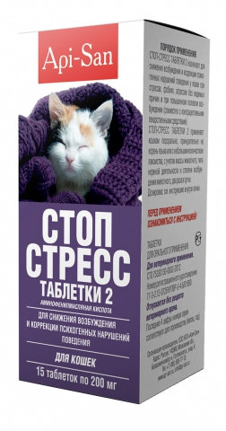 Стоп-стресс таблетки для кошек