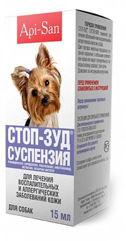 Стоп-зуд суспензия для собак
