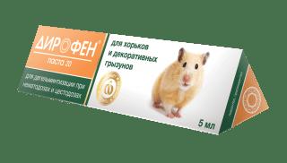 Дирофен Паста 20 для грызунов