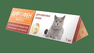 Дирофен Паста 20 для кошек