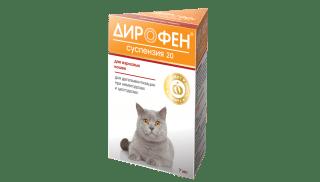 Дирофен Суспензия 20 для кошек