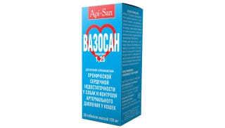 Вазосан 1.25 мг