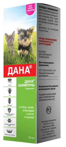 ДАНА Шампунь для котят и щенков