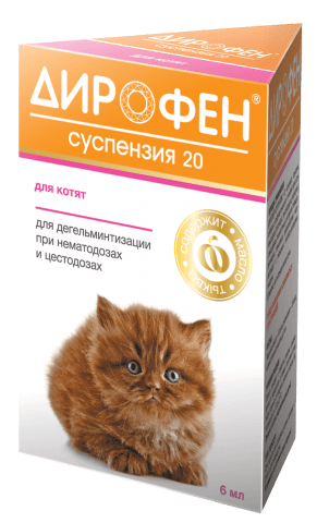 Дирофен Суспензия 20 для котят