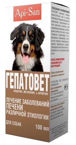 ГЕПАТОВЕТ для собак 100 мл