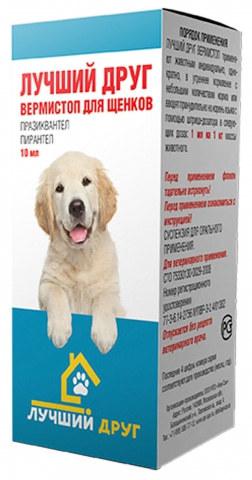 Лучший друг вермистоп антигельминтная суспензия для щенков