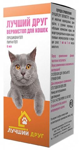 Лучший друг вермистоп антигельминтная суспензия для кошек