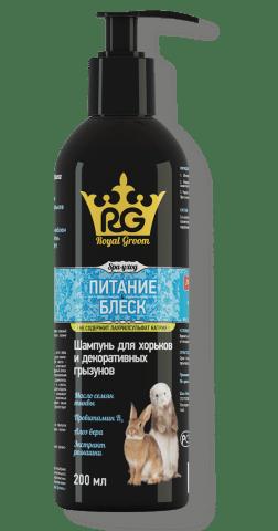 Роял Грум Шампунь Питание и Блеск для хорьков и грызунов