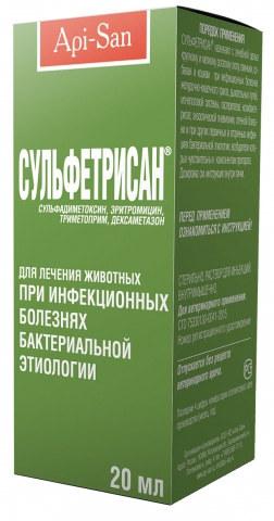 СУЛЬФЕТРИСАН 20 мл