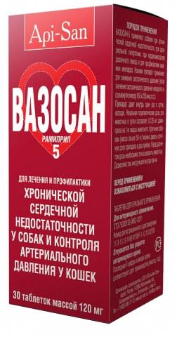 Вазосан 5 мг